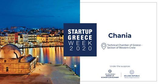 Startup Greece Week 2020  Chania Crete