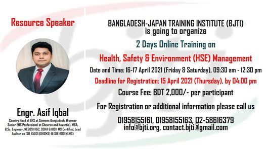 Health, Safety & Environment (HSE) Management | Event in Dhaka | AllEvents.in