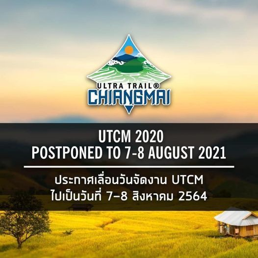 (Update) เทรล : Ultra Trail Chiangmai 2020, 7 August | Event in Moulmein | AllEvents.in