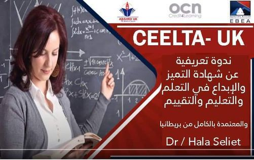 Certificate of Excellence Learning Teaching &Assessment-Online, 1 March   Event in Helwan   AllEvents.in