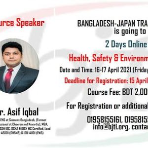 Health Safety & Environment (HSE) Management