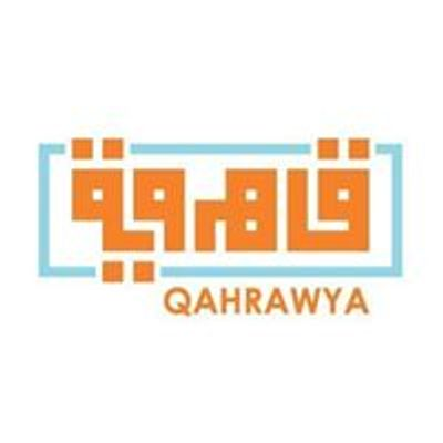 Qahrawya - قاهروية