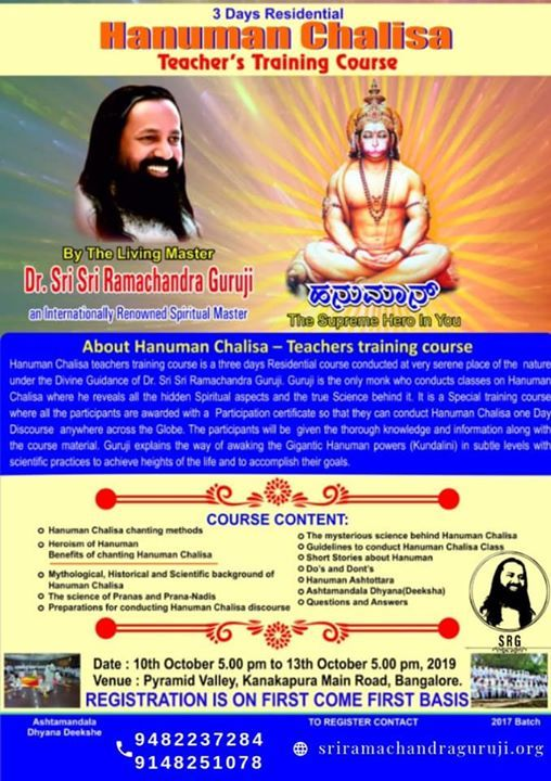 hanuman chalisa events in Bangalore, Today and Upcoming hanuman chalisa  events in Bangalore