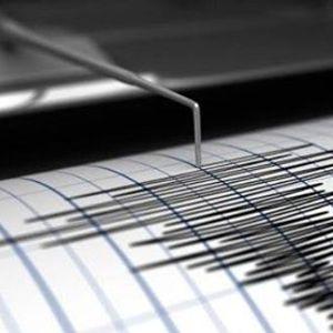 El Diseo Ante un Terremoto