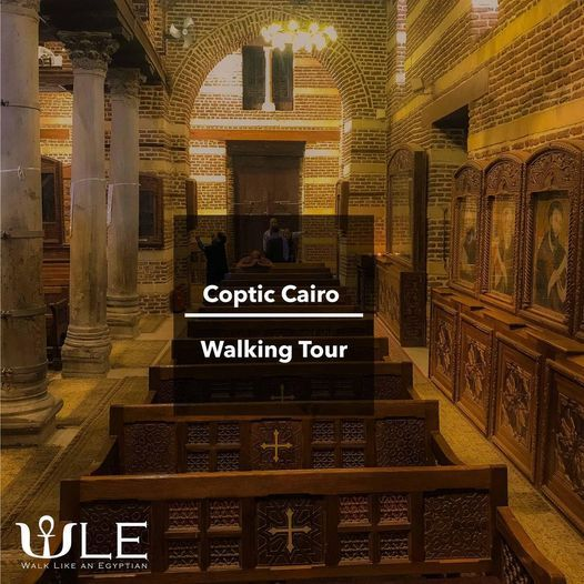 Coptic Cairo Walking Tour, 31 July | Event in Helwan | AllEvents.in