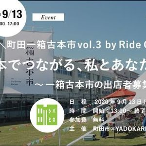 Vol.3 by Ride ON