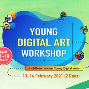Young Digital Art Workshop  3