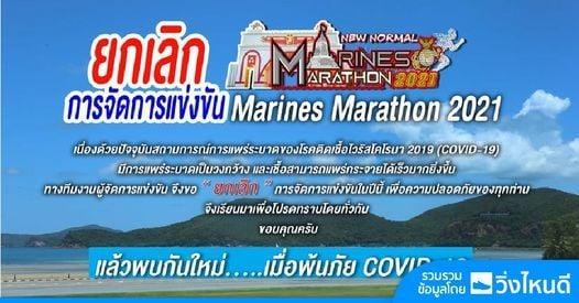 Marines Marathon 2021, 10 July | Event in Bangkok | AllEvents.in