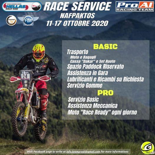 Hellas Rally 2020 with Pro-Al Racing Team
