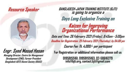 Kaizen for Improving Organizational Performance, 26 February | Event in Dhaka | AllEvents.in