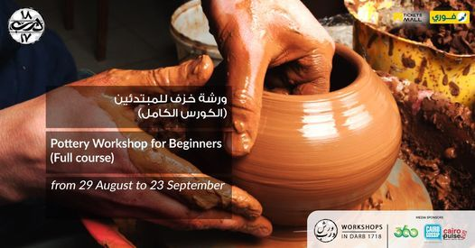 ( )Pottery Workshop for Beginner