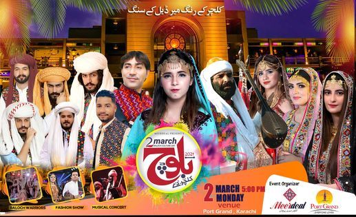 Meerdeal Presents 2 March Baloch Culture Day  Family Festival | Event in Sanghar | AllEvents.in