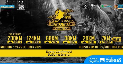 Singha Ultra Trail Chiangrai 2020, 23 October | Event in Mueang Chiang Rai | AllEvents.in