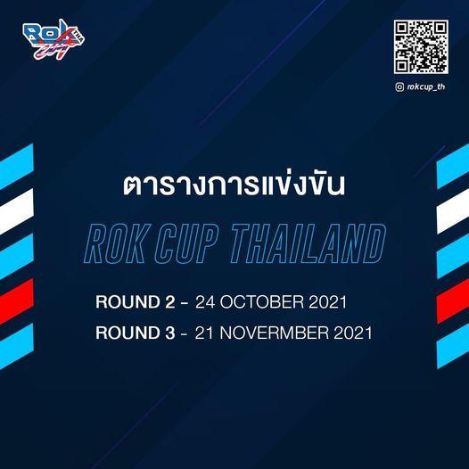 Rok Cup Thailand 2021 Round 4