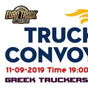 Greek Truckers Convoy - 103