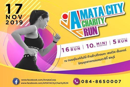 AMATA City Charity RUN 2019