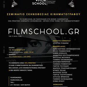 FILMSCHOOL GR _ 20202021