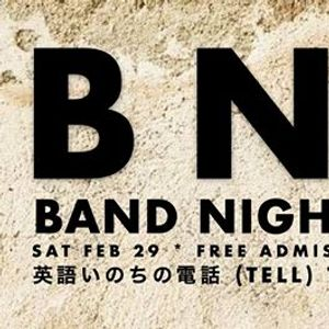 Band Night for TELL Vol.28 Acoustic Live