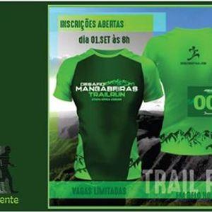 Deafio Mangabeiras Trail Run - Etapa Hpica Corumi