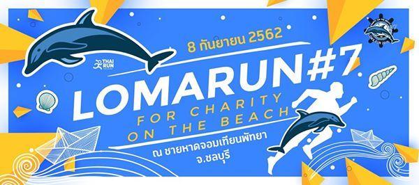 Loma Run for Charity on The Beach7 2019