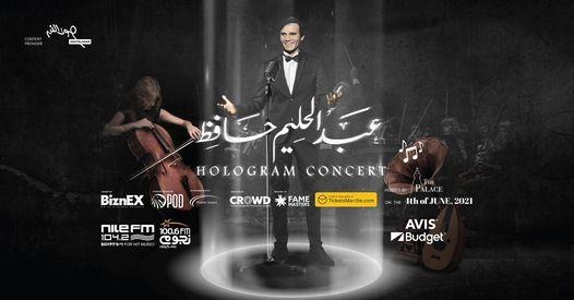 Abdelhalim Hafez Hologram Concert, 4 June   Event in Helwan   AllEvents.in