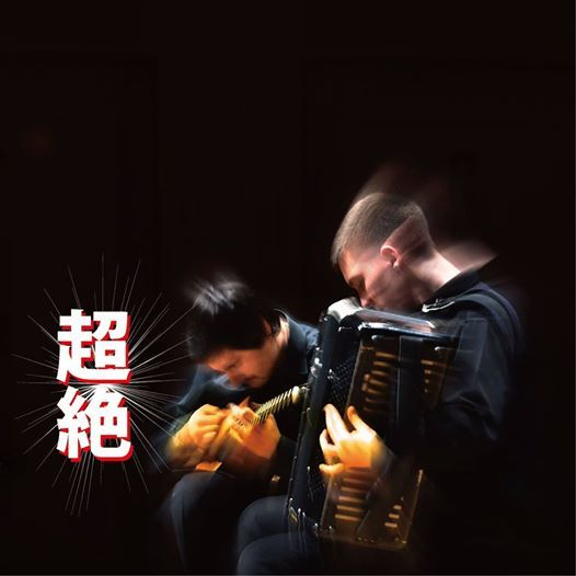 2019  Grand-Prix Concert Yokohama Performance
