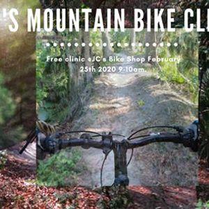 JCs Mountain Bike Clinic