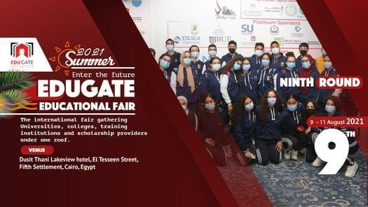 EDUGATE Educational fair - Summer round 2021, 9 August | Event in Helwan | AllEvents.in