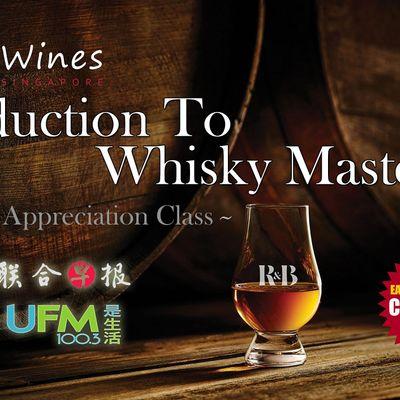 Virtual Whisky Appreciation Virtual Masterclass