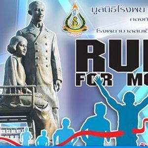 Somdech Phra Nangchao Sirikit Hospital Mini-Half marathon(