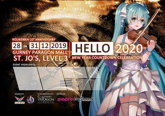 Hello Vocaloid 2020 x The Banquet aka CosCon