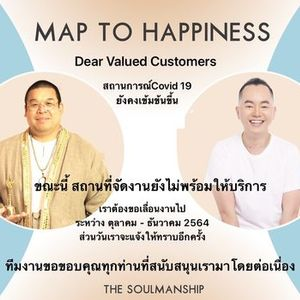 New Date 21-22 Aug Map To Happiness Workshop by Master Chate & Master Ryu
