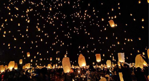 Yi Peng  The Lantern Festival