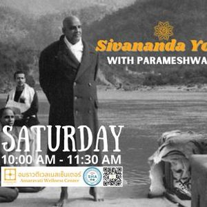 Saturday Sivananda Yoga