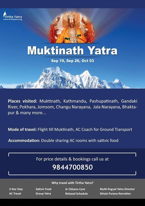 Muktinath Yatra 2019
