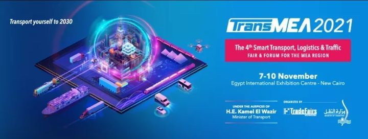 TrancMEA Exhibition 2021, 7 November | Event in Helwan | AllEvents.in