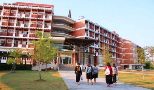 รายงานตัวเข้าหอพักนักศึกษา ปีการศึกษา 2564
