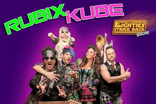 RUBIX KUBE: Outdoors at SteelStacks, 21 May | Event in Bethlehem | AllEvents.in