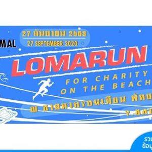 Loma Run for Charity on The Beach 2020()