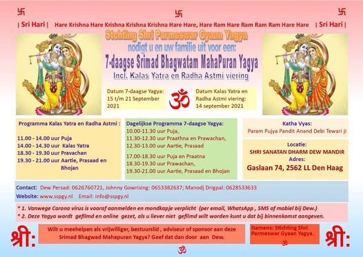Kalas Yatra & Radha Astmi Viering 14 sept 2021, 14 September   Event in The Hague   AllEvents.in