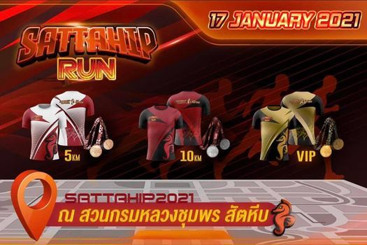 (Update) วิ่ง : Sattahip runMini Marathon 2021, 21 March | Event in Rayong | AllEvents.in