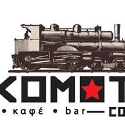 Locomotiva cafe bar βιβλιοπωλείο