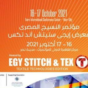 Cairo Textile Week