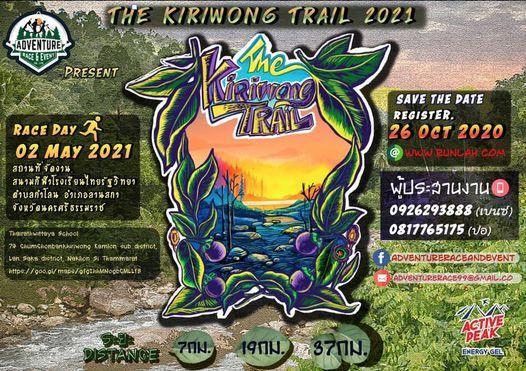 เทรล : The Kiriwong Trail 2021, 2 May | Event in Nakhon Si Thammarat | AllEvents.in