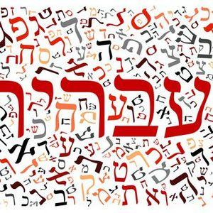Intermediate Hebrew Zoom Class