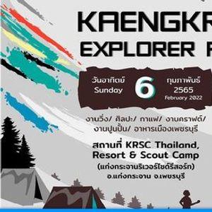 The Kaengkrachan Explorer Run 2020