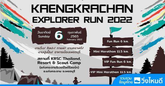 The Kaengkrachan Explorer Run 2020, 12 December | Event in Cha-am | AllEvents.in