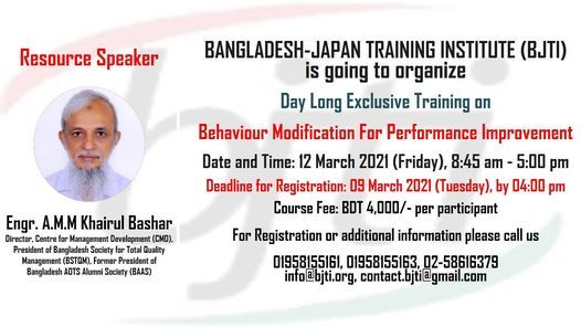 Behaviour Modification For Performance Improvement, 12 March | Event in Dhaka | AllEvents.in