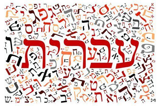 Intermediate Hebrew Zoom Class, 4 February   Event in Philadelphia   AllEvents.in