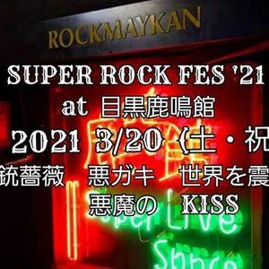 SUPER ROCK FES 21  VS  at 2021 320()